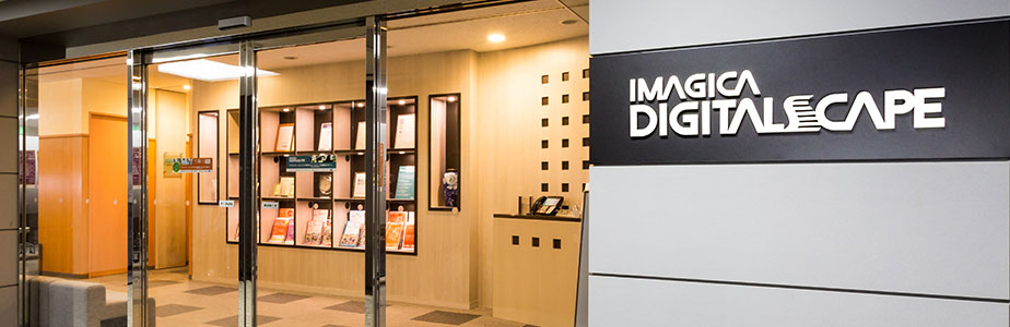 IMAGICADIGITALSCAPE Co., Ltd. Tokyo Head Office