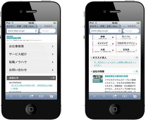 iphone_ids