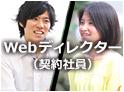 web_dir_thunb